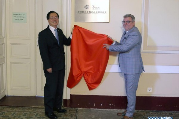 China, Romania unveils first joint business school